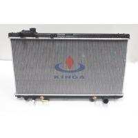 Wholesale Lexus 1995 , 1998 JZS147 AT Aluminium Car Radiators OEM 16400-46230 16400-46270 from china suppliers