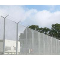 Wholesale 358 High  Security Fence from china suppliers