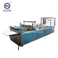 Wholesale Zipper Head Feeding Zip Lock Bag Making Machine Multifunctional Worktable from china suppliers