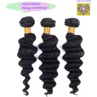 Buy cheap Unprocessed Raw Virgin Loose Wave hair New Design And Hot Sale Virgin Cambodian Hair Products from wholesalers