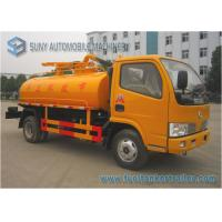 Buy cheap Elliptical Shaped 5000L 112hp Dongfeng Sanitation Truck For City Planning from wholesalers