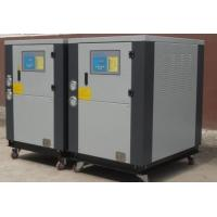 Wholesale Low Temperature Carrier Air Cooled Water Chiller System with Dual Compressor CE from china suppliers