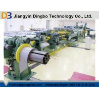 Buy cheap Coil Steel Cut To Length Machine With Safety Operation 1600mm Strip Width from wholesalers