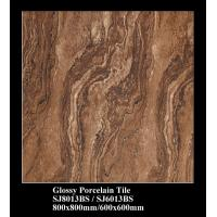 Wholesale Glossy Porcelain tiles SJ6013BS from china suppliers