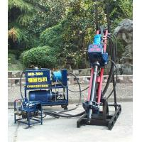 MD-30 small anchor drilling rig simple and light weight drilling machine compact size