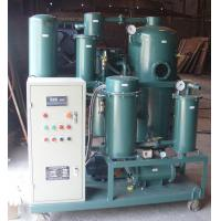 Wholesale ZJD Protable Hydraulic Oil Purifer,Lubricant oil Filtration Equipment from china suppliers