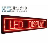 Wholesale Red Color High Brightness 10mm led display 2500 nits 10000 Dots Rohs from china suppliers
