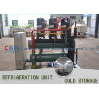 Quality Chicken Cooling Freezer Cold Room with Automatic Control Temperature Setting for sale
