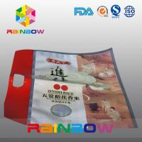 Wholesale Custom Printed BOPP Matte Finish Three Side Sealed Rice Bag 5kgs / 8kgs from china suppliers