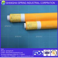 Wholesale 150T-34um(380mesh)Yellow woven monofilament fabric/Polyester Screen Printing Mesh from china suppliers