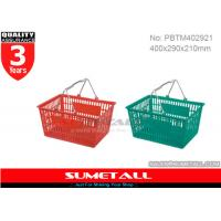 Wholesale Small Plastic Shopping Baskets 20L with Metal Handle For Grocery Store 400 X 290 X 210mm from china suppliers
