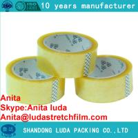 Wholesale Luda bopp adhesive tape jumbo roll hs code from china suppliers