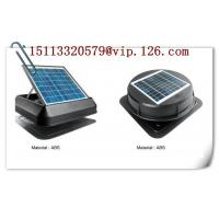 Wholesale 20W/DC Solar Air Exhaust Fan-ABS from china suppliers