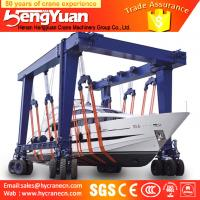 Wholesale New design Mobile Boat Lifting Hoist/boat lifting gantry crane/yacht lifting crane from china suppliers