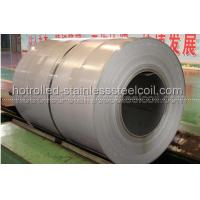 Wholesale JIS ASTM AISI GB Hot Rolled Stainless Steel Coil Grade 201 202 304 2B finish from china suppliers