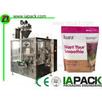 Wholesale Chili Powder Packing Machine from china suppliers