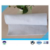 Wholesale Custom Convenient FNG500 Geotextile Drainage Fabric Light Weight from china suppliers