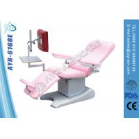 Wholesale Luxurious Transfusion Medical Electric Blood Donation Chair With CPR Function from china suppliers