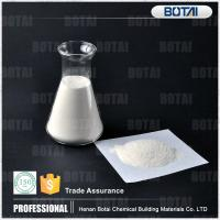 Wholesale HPMC Industry Grade Building Chemical Material from china suppliers