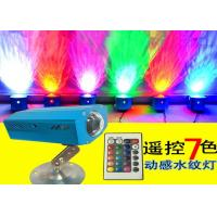 Wholesale Remote Control Multi Color Dynamic DJ Stage Light Led Water Ripples Light 3w / 5w from china suppliers