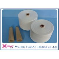 Wholesale Raw White 100 Polyester Spun Yarn / Jeans Fabric Spun Polyester Yarn on Paper Core from china suppliers