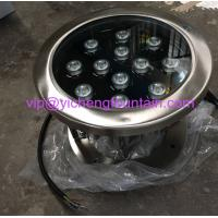 Wholesale 36W Fully SS IP68 RGB Lighting from china suppliers