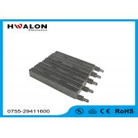 Wholesale Square Size PTC Air Heater Heating Resistor With Terminal For Hand Dryer from china suppliers