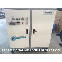 Wholesale Carbon Steel Small Onsite Nitrogen Generator 99%-99.9995% Purity For Food Industry from china suppliers