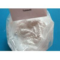 Wholesale 171596-29-5 Raw Steroid Powders Tadalafil  for ED Treatment with Safe Shipment from china suppliers