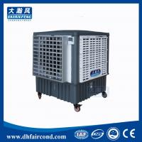 Wholesale DHF KT-18BSY portable air cooler/ evaporative cooler/ swamp cooler/ air conditioner from china suppliers