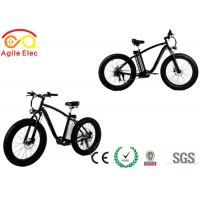 Wholesale Lightweight Hub Motor Electric Beach Bike Beach Cruiser With Gears from china suppliers
