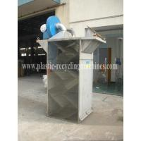 Wholesale Plastic Processing Machinery PET PP PE Washing Line Paper / Bottle Flake Zig Zag Separator from china suppliers