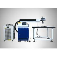 Wholesale Double Path Channel Laser Welding Machine With Soft Fiber Cable from china suppliers