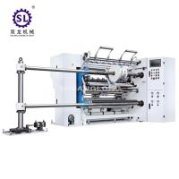 Wholesale 300m Speed Automatic Slitting Machine for Paper Plastic Film and Aluminum Foil from china suppliers