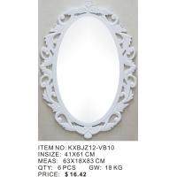 Wholesale hot sale High MDF Mirror Frame MDF mirror frame maufactory mirror frame wholesale from china suppliers