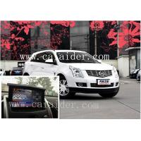 Wholesale Super Wide Angle Car Backup Camera Systems Video Playback Ir For Cadillac SRX, Bird View System from china suppliers