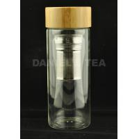 Wholesale double wall glass with tea infuser and bamboo lid from china suppliers