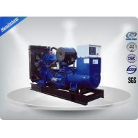 Wholesale 450kva Soundproof Compact Engine Generator Set With Perkins Engine from china suppliers