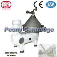 Wholesale High Performance Fast Speed 3 Phase Centrifuge For Virgin Coconut Oil from china suppliers