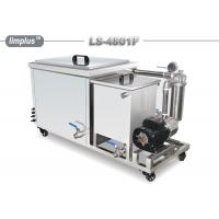 Wholesale Limplus Custom large capacity ultrasonic cleaner With Fiteration And Skimming Unit from china suppliers