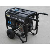 Wholesale Low Noise 2 Cylinder Diesel Generator 9.6KW Small Power Generator For School from china suppliers