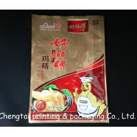 Wholesale Aluminum Moisture Proof Stand Up Plastic Bags 300g 500g 700g 900g Stand Up Pouch from china suppliers
