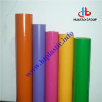 Wholesale Thermoforming PP plastic rolls/ PP sheets films packing from china suppliers