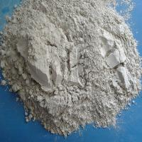 Wholesale high grade decolourizing and purifying chemical, activated fullers earth from china suppliers