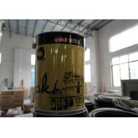 Wholesale Anti-Permeability Concrete Foundation Waterproofing Agent , High Performance from china suppliers