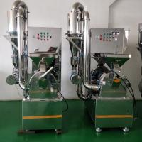 Quality tea leaf grinding machine/ Chinese dried herb grinder/commercial spice grinder for sale
