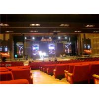 Wholesale Super Thin HD Rental Stage LED Video Walls P3.75 480mm X 480mm from china suppliers