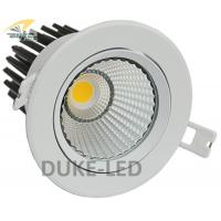 Wholesale White Color Recessed COB LED Downlight Fixture 20W 110Lm/W with 90mm Cutting Size 4000K from china suppliers