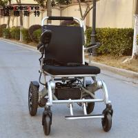 Buy cheap Light Weight Aluminum Alloy Electric Folding Wheelchair For Travelling from wholesalers