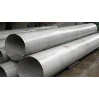 Wholesale 15CrMo Seamless Pipe from china suppliers